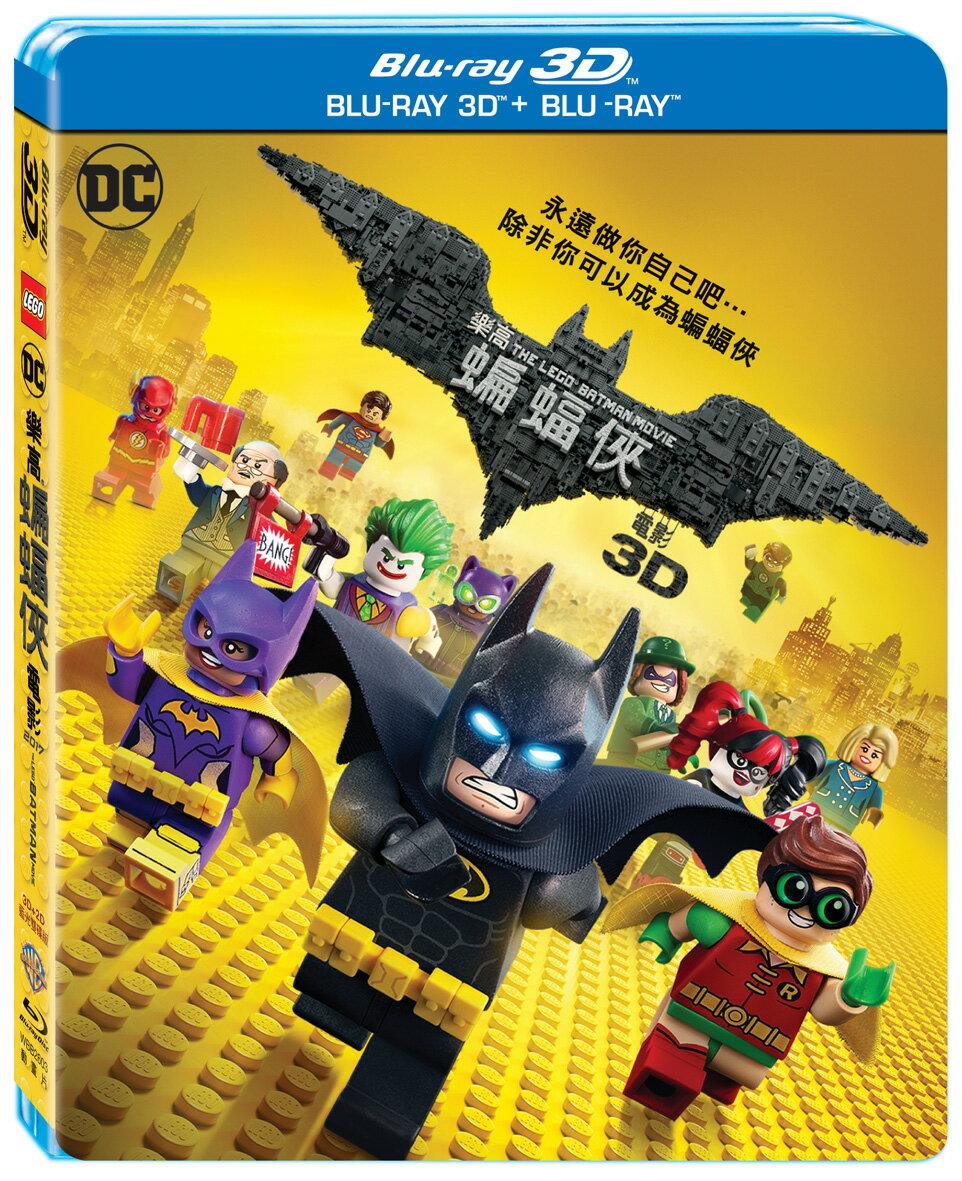樂高蝙蝠俠電影 2017  3D+2D 雙碟版 BD-P4WBB2603