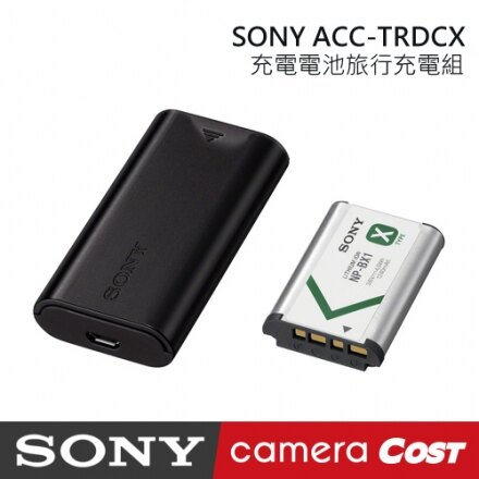 【SONY】ACC-TRDCX 充電電池旅行充電組 14天新品不良換新 sony