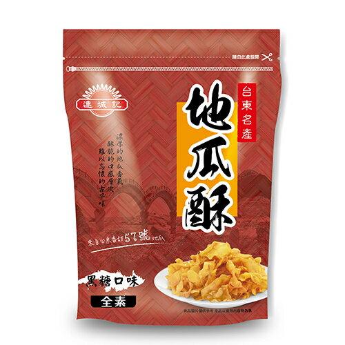 台東連城記地瓜酥-黑糖口味 140g【愛買】