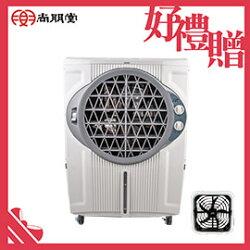 【買就送】尚朋堂 強力鋁葉水冷扇SPY-4800【三井3C】