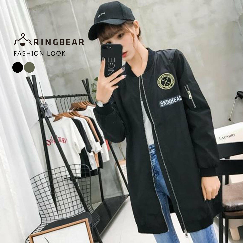 防風外套--個性軟膠裝飾織帶標語羅紋縮口袖襬夾克外套(黑.綠XL-4L)-J318眼圈熊中大尺碼 1