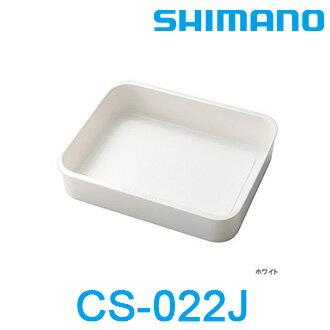 漁拓釣具 SHIMANO CS-022J 白 #22L (冰箱內盒)