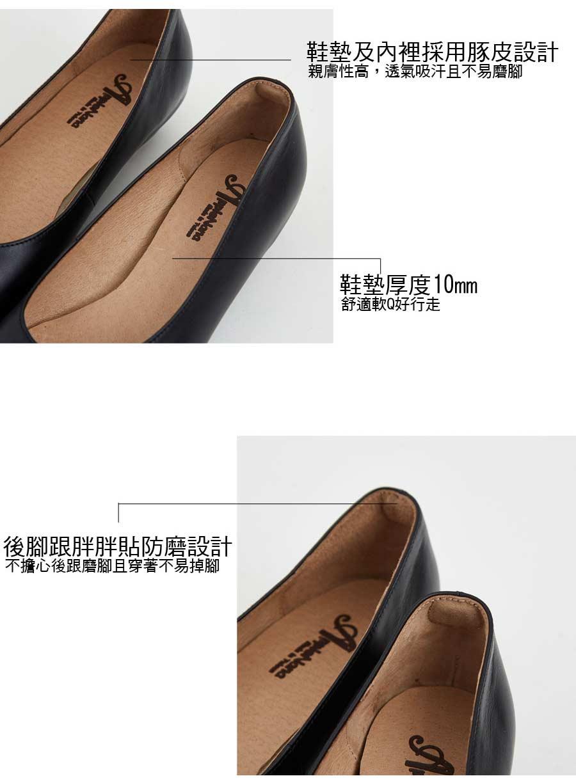 上班黑鞋。超值回饋真皮娃娃小低跟便鞋【QR62751080】AppleNana蘋果奈奈 5