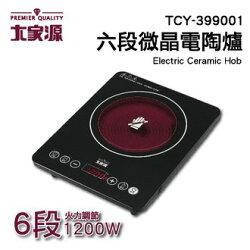 大家源 微晶電陶爐(觸控式) TCY-399001