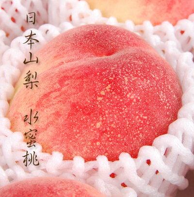 【喜果】日本山梨頂級水蜜桃 (6入/禮盒)