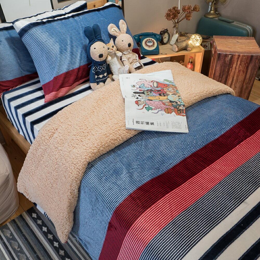 極度保暖法蘭絨三款床包+雙人被毯組合 (單人 / 雙人 / 加大可選) ♥️ 觸感細緻 溫暖過冬 福袋商品 2