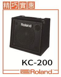 【非凡樂器】Roland樂蘭KC-200 鍵盤音箱/內建混音功能/贈導線/公司貨保固