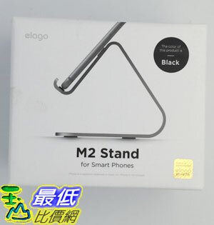 [美國代購直寄] elago M2 Stand 鋁質 手機底座 支架 黑/銀/玫瑰金 黑色現貨