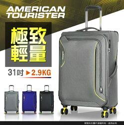 美國旅行者AT新款推薦 輕量20吋布箱可擴充登機箱Applite 3.0S新秀麗布箱TSA鎖 DB7 歡迎詢問優惠