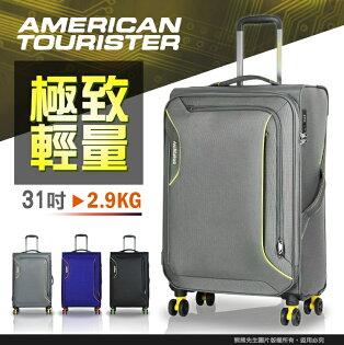 《熊熊先生》AMERICANTOURISTER新秀麗31吋行李箱DB7美國旅行者輕量大容量布箱旅行箱TSA鎖