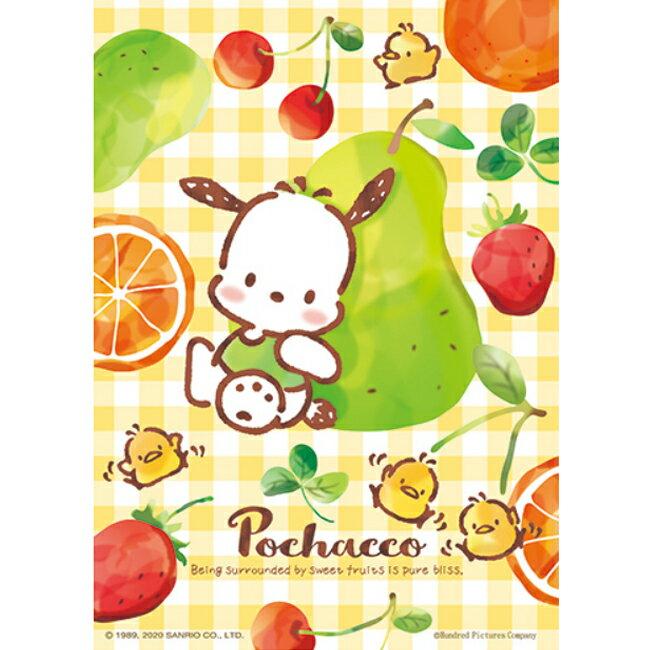 【P2 拼圖】HP0108-182 三麗鷗 Pochacco - 繽紛水果園拼圖