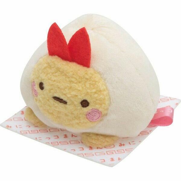 【角落生物 麻糬娃娃】角落生物 中華料理系列 麻糬娃娃 炸蝦 日本正版 該該貝比日本精品