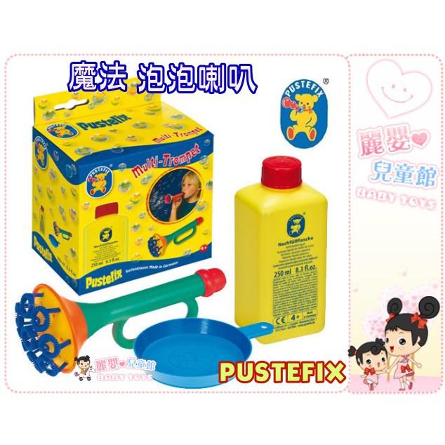 麗嬰兒童玩具館~德國泡泡 PUSTEFIX-魔法泡泡喇叭250ML-安全無毒.神奇吹泡泡 / 泡泡槍 0