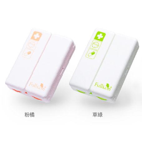 Fullicon護立康-7格磁吸保健盒(綠、橘)藥盒葯盒隨身盒收納盒【德芳保健藥妝】