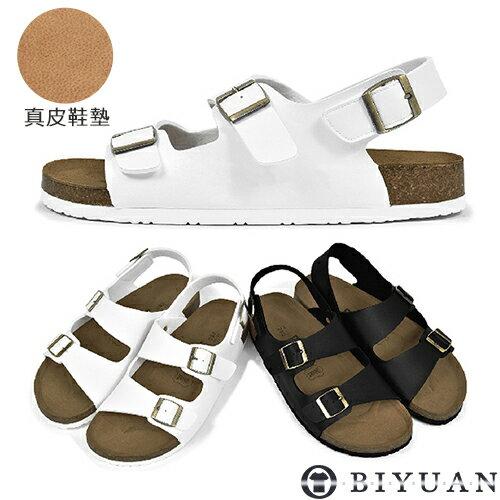 MIT手工涼鞋【Q2MQ02】OBI YUAN可調式雙扣環真皮休閒拖鞋 共2色