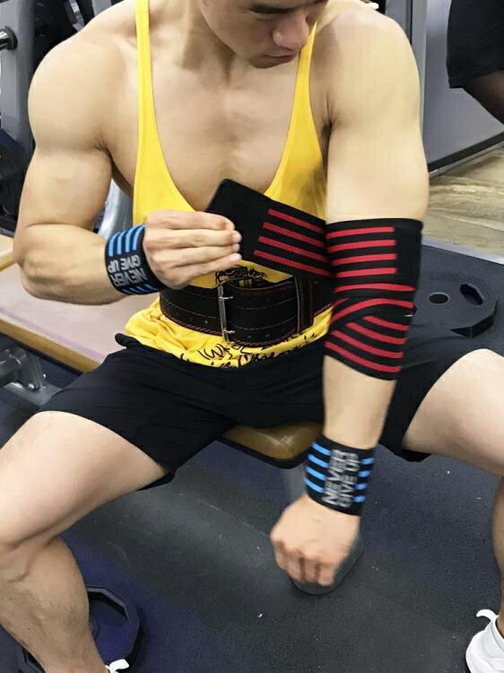 健身護肘男繃帶護具舉重運動裝備手套臥推力量舉護腕綁帶專業纏繞【免運快出】 創時代 新年春節送禮