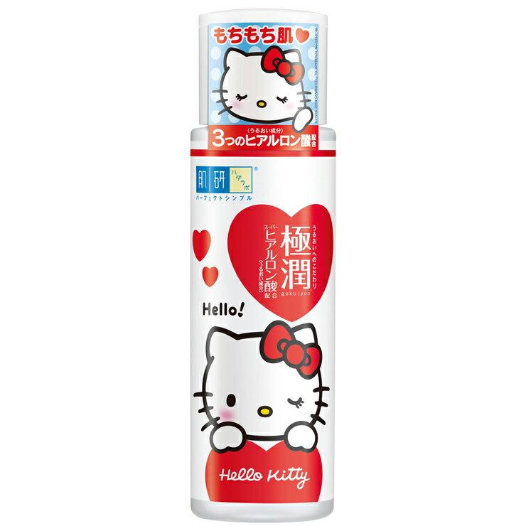 肌研 極潤保濕化妝水 (Kitty愛心版) 170ml