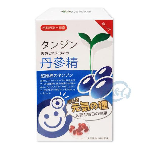 專品藥局 元氣種子 丹參精 60粒 (杏福國際出品) 【2009277】