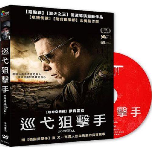 巡弋狙擊手DVD