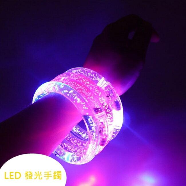 LED手鐲(壓克力) LED手環 LED燈 夜光手環 運動手環 壓克力發光手環【塔克】