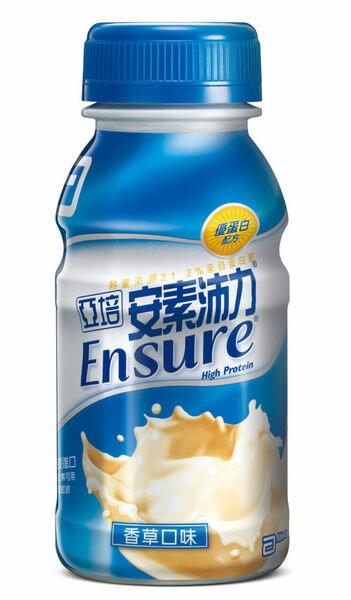 【亞培】沛力安素24瓶(箱)*2箱 - 限時優惠好康折扣