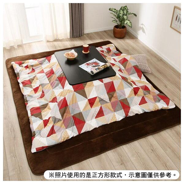 (網購限定)暖桌用被 長方形 ANGLE Q 19 NITORI宜得利家居 1