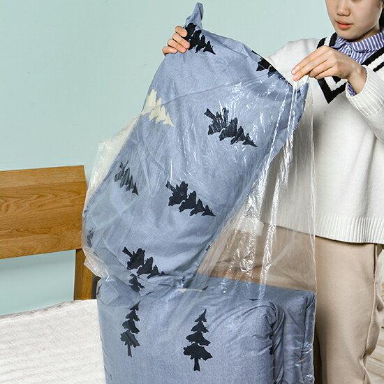 中號家用棉被收納袋(10入-70x100cm) 防潮 防塵 透明 塑料 大整理袋 衣服 搬家 打包袋 玩具 舊衣回收【T36】♚MY COLOR♚