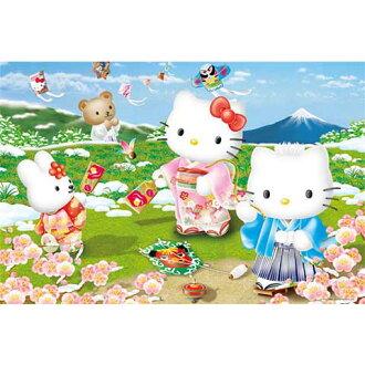 Hello Kitty&Dear Daniel新春遊戲拼圖1000片