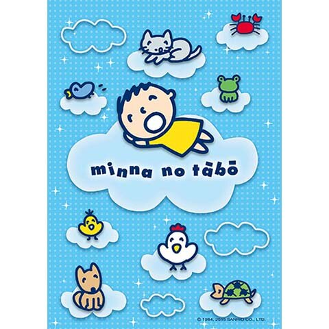 Minna No Tabo夢想雲端拼圖108片