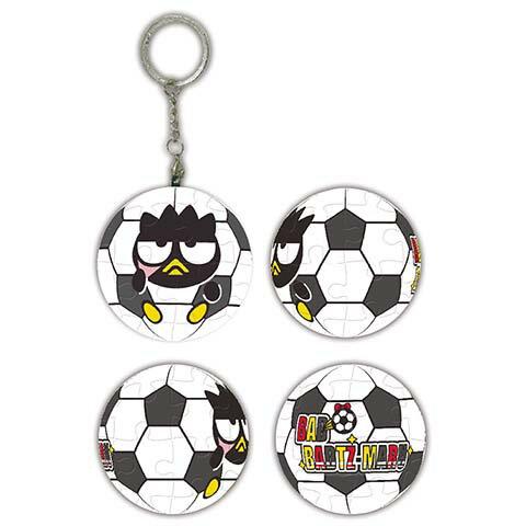 Bad Badtz-maru足球球形拼圖鑰匙圈24片