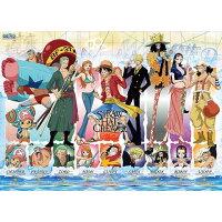 兒童節禮物Children's Day到海賊王我才是海賊拼圖1600片