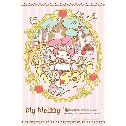 My Melody白雪公主拼圖204片