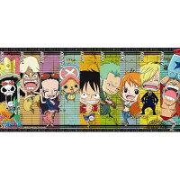 兒童節禮物Children's Day到海賊王新世界可愛版拼圖510片