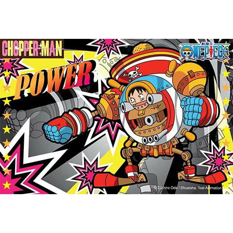 海賊王喬巴超人巨型魯夫轟炸機拼圖54片