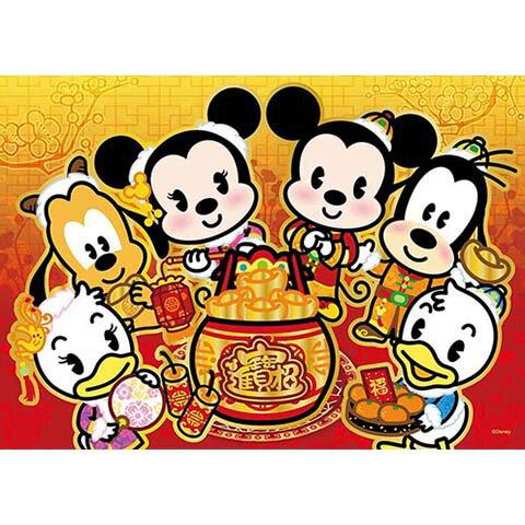 Disney招財進寶燙金拼圖108片 - 限時優惠好康折扣