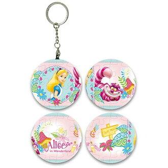 Alice In Wonderland奇幻冒險球形拼圖鑰匙圈24片