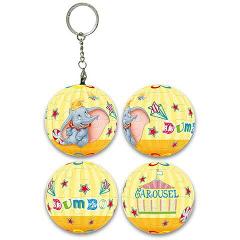 Dumbo小飛象馬戲團球形拼圖鑰匙圈24片 - 限時優惠好康折扣