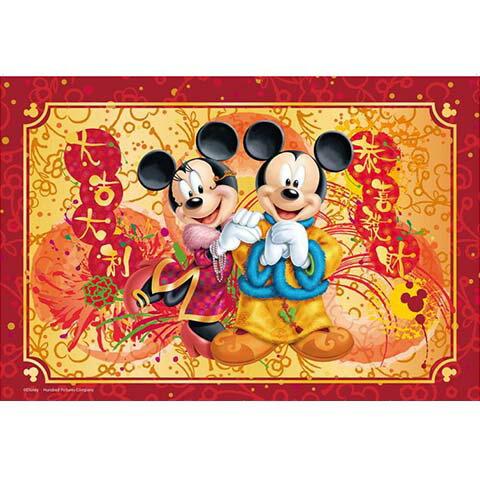 Disney恭賀新禧拼圖300片