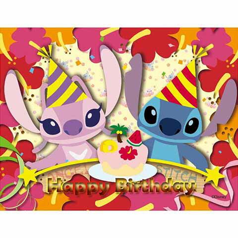 Stitch生日快樂拼圖500片