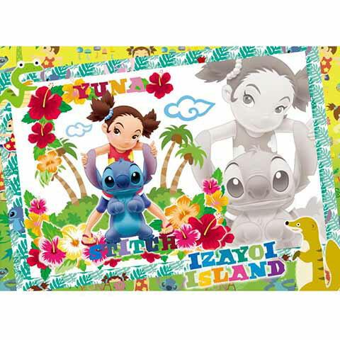 Stitch扶桑花相片拼圖520片