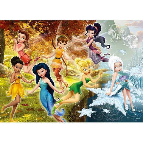Fairies奇妙仙子拼圖520片