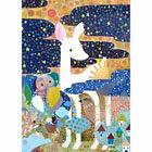 兒童節禮物Children's Day到1600片夜光拼圖 馬里斯創作系列:宇宙間的一粒塵埃