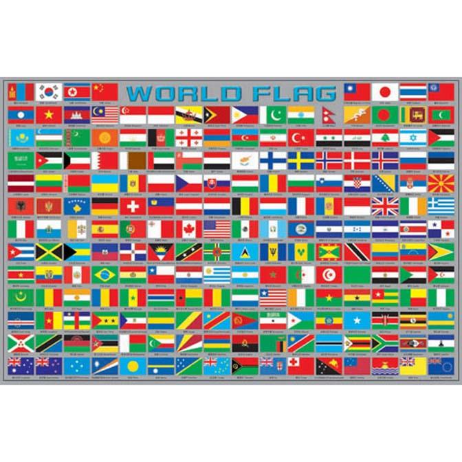 1000片拼圖 收集世界-世界國旗