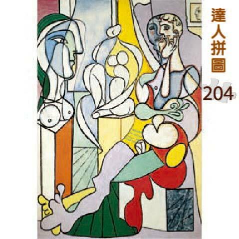 204片達人拼圖 名畫系列:畢卡索-雕刻家