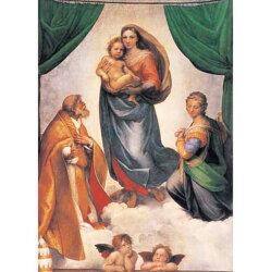 520片拼圖 名畫系列:拉斐爾-希斯汀聖母