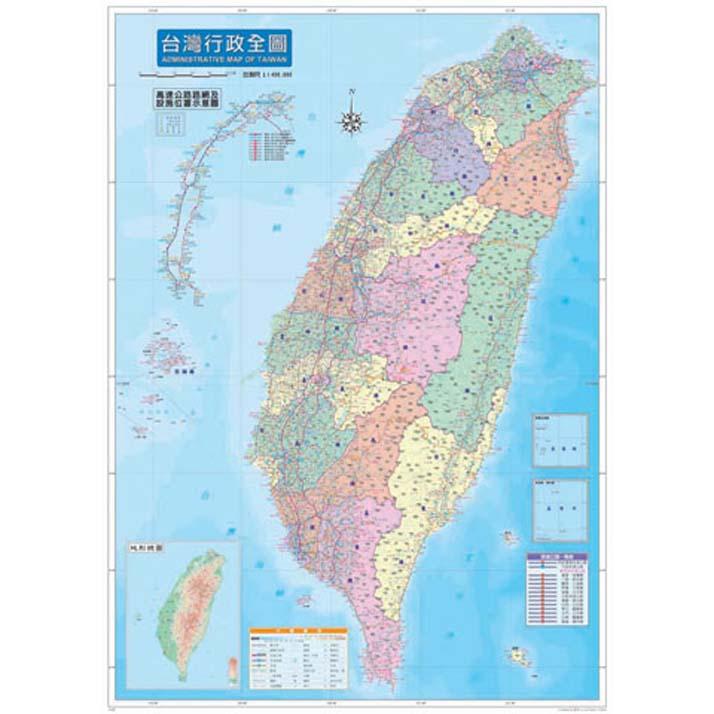 1600片拼圖 收集世界-台灣地圖