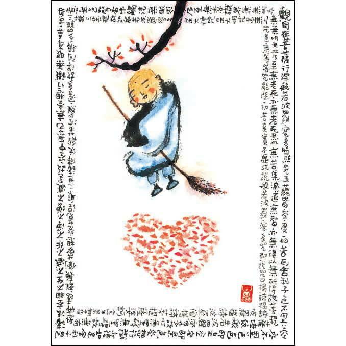 108片拼圖 游景翔創作系列:愛心小和尚