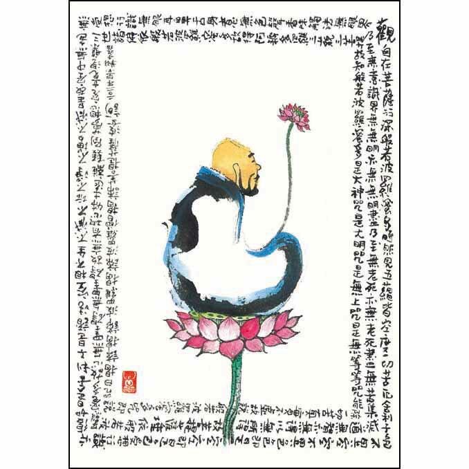 108片拼圖 游景翔創作系列:蓮花