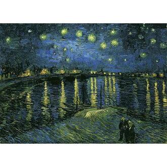 520片夜光拼圖 名畫系列:梵谷-隆河的星夜