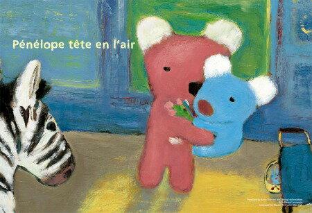 300片 粉紅熊&小藍熊